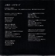 XD Unlimited Character Song Album 1 Lyrics 8
