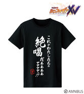 XV Amnibus Tshirt Hibiki