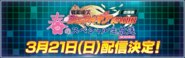 Special Spring Livestream Banner