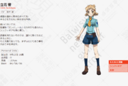 Symphogear AXZ Character Profile (Hibiki)