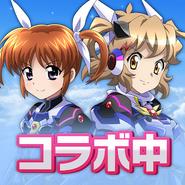 Nanoha Collabo App Icon