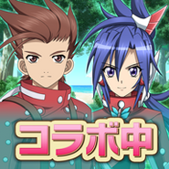 Tales of Symphonia Collabo App Icon