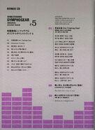 G BD Volume 5 Lyrics