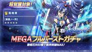 Taika wo Naguken Rerun Gacha 3