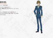 Symphogear AXZ Character Profile (Sakuya)