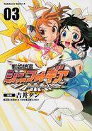 Symphogear manga volume 3