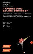 Symphogear XDU Character Profile (Kanade)