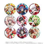 HobbyStock Christmas Badges