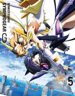 Symphogear G volume 5 cover.jpg