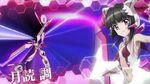 【戦姫絶唱シンフォギアXD UNLIMITED】 終Ω式・ディストピア(月読調)