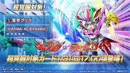 Kirameite Utaeba KIRAMAI AC DYNAMIC Super Awakening