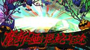 Kirika Vampire Attack