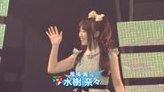 Symphogear Live 2013 Seiyuu Intro Screenshot 10