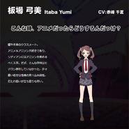 Symphogear Character Profile (Yumi)