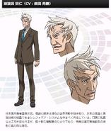 Symphogear G Character Profile (Masahito)