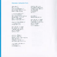 Vitalization Aufwachen Lyrics