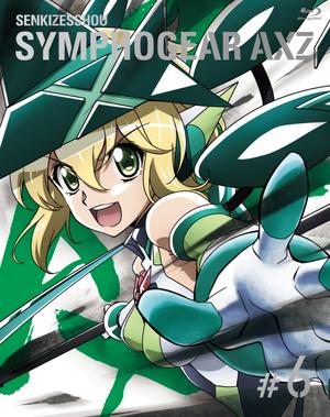 Symphogear AXZ volume 6 cover.png