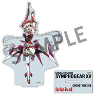 XV Official Acrylic Figure Chris