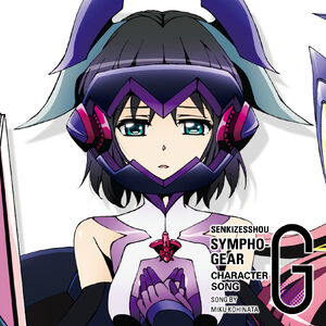 Symphogear G Character Song 8.jpg