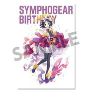 Symphogear Birthday 2019 Miku 5