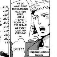 Manga Chapter 1 11 Tsuyama