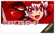 Portal Main Page Link 5