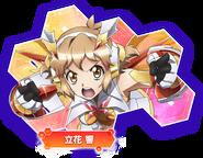 Fever 1 Profile Hibiki 1