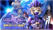 LOST SONG Chapter 2 Event 2nd Half Released