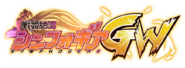 XDU Golden Week Logo