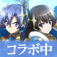Shōjo☆Kageki Revue Starlight Collabo App Icon