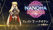 魔法少女リリカルなのは Detonation コラボイベント翼カード紹介