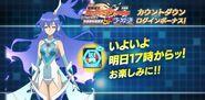 Meeting SP Live Broadcast Login Tsubasa