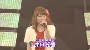 Yuka Iguchi Live 2013 Self Introduction
