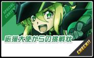Portal Main Page Link 4