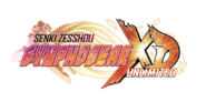 Symphogear XDU English Logo