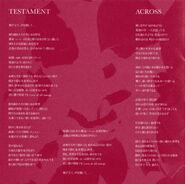 Testament Lyrics