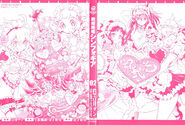 Manga Volume 2 Page 3