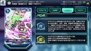 Gear Type Skill (Kirika Maria Shirabe Burning XDrive)