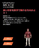 Symphogear XDU Character Profile (Genjuro)