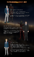 Ultraman and their human host