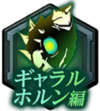 XD Quest Logo 2.png