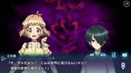 Yume wo Utau Eiyū Screenshot 20