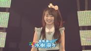 Nana Mizuki Live 2013 Self Introduction
