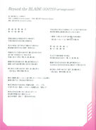GX BD Volume 5 Lyrics