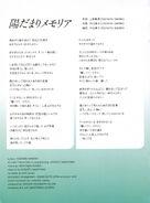 S1 BD Volume 4 Lyrics