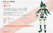 Symphogear GX Character Profile (Kirika)