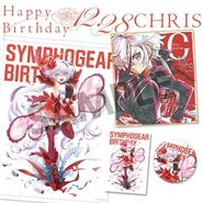 Symphogear Birthday 2019 Chris 1