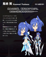 Symphogear Character Profile (Tsubasa)