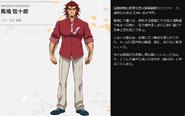 Symphogear XV Character Profile (Genjuro)