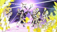 Light Arrow Uroboros